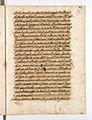 AGAD Itinerariusz legata papieskiego Henryka Gaetano spisany przez Giovanniego Paolo Mucante - 0091.JPG