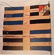 AKV Alemannia 4. Fahne 1945