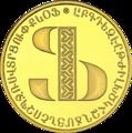 AM-2013-5000dram-AlphabetAu-b39.png