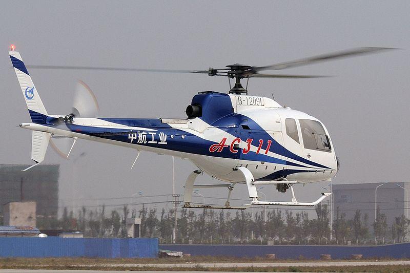 File:AVIC AC-311, China Aviation Industry Corporation ...