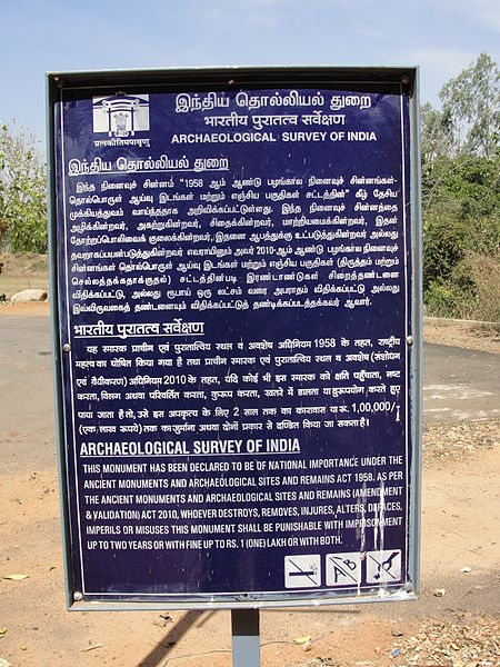 படிமம்:A ASI announcement in Sittanavasal.JPG