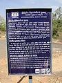A ASI announcement in Sittanavasal.JPG