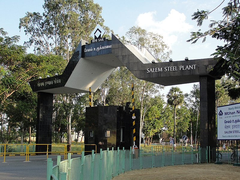 படிமம்:A photo of Salem Steel Plant entrance.JPG