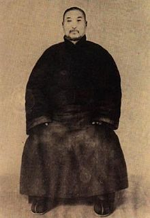 A picture of late grand-master Shang Yunxiang.jpg