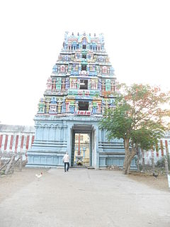 Image of the Gopuram