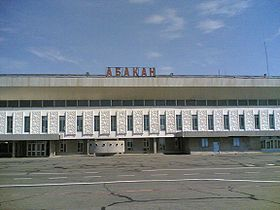 Image illustrative de l'article Aéroport international d'Abakan