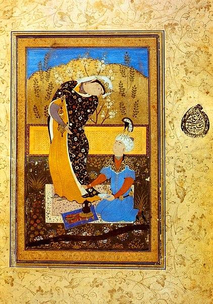 Абдулла, Иллюстрация к поэме Саади 'Бустан', Влюблённые, 1576 г. PX