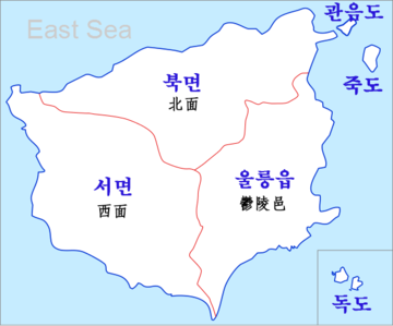 Administrative Map of Uleung Gun.png