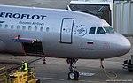 Aeroflot Airbus A320 VQ-BST (32554434124).jpg