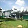 Aeropuerto internacional de Uruapan.jpg