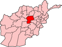 Map of Afghanistan with Bamiyan  بامیان highlighted.