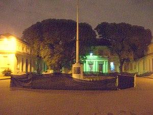 Agronomía - The University of Buenos Aires School of Agronomy, neighborhood namesake.