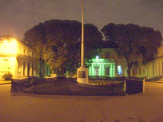 Agronomía - The University of Buenos Aires School of Agronomy, neighborhood namesake.
