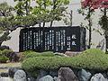 Aichi Prefectural Okazaki High School (2013.04.29) 04.jpg