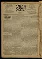 Al-Iraq, Number 103, October 1, 1920 WDL10199.pdf