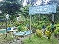 Al Mubarak Kupang Rantau - panoramio.jpg