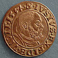 Albrecht von Brandenburg-Preussen Coin.jpg