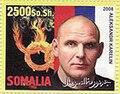 Aleksandr Karelin 2008 Somalia stamp.jpg