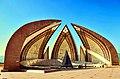Ali Mujtaba WLM2015 PAKISTAN MONUMENT CSC 0044 m.jpg