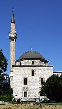 Ali Pasha's Mosque, Sarajevo.jpg