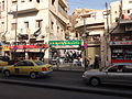 Alsa'adah Street. King Fisal I Square, Amman 50.JPG