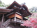 Amanosan kongo-ji Kangetsudo.jpg