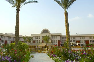 American International School in Egypt - American International School in Egypt-Main campus