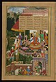 Amir Khusraw Dihlavi - Alexander the Great Discovers Kanifu?s Identity - Walters W624135A - Full Page.jpg