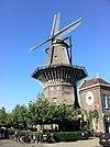 amsterdam - molen de gooijer