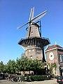 Amsterdam - Molen De Gooijer.jpg