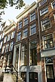 Amsterdam - Prinsengracht 39.JPG