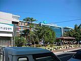 Andong Medical Center.JPG