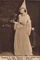 Anka Čekanová 1927.png
