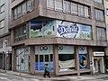 Anuncio Deleite, Ordes, Coruña.jpg