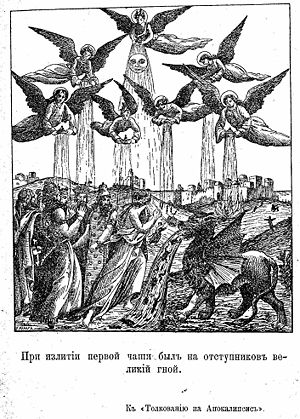 English: Illustration to Book of Revelation Ру...
