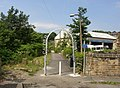 Archway at the Dewsbury end of the Calder Valley Greenway - geograph.org.uk - 196288.jpg