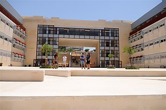 Ariel University - Ariel University