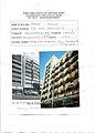 Arop House , Von brandis str JHF001 (copy).jpg