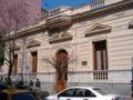 Arzobispado de Rosario.jpg