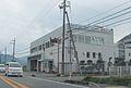 Asago City Fire Department.JPG