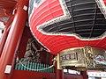 Asakusa senso-ji 1.jpg