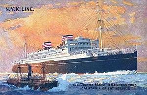 Asama Maru - Asama Maru in a 1930s postcard