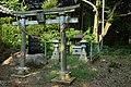 Atago-jinja Shrine 3 (Namegata City, Ibaraki Prefecture).jpg