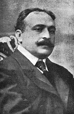 Augusto Durand Maldonado