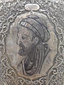 Avicena Retrato en florero de plata - Museo en Buali Sina (Avicena) Mausoleo - Hamadan - Western Irán (7423560860) .jpg