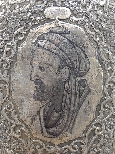 Avicenna, Medieval Persian polymath, physician, and philosopher
