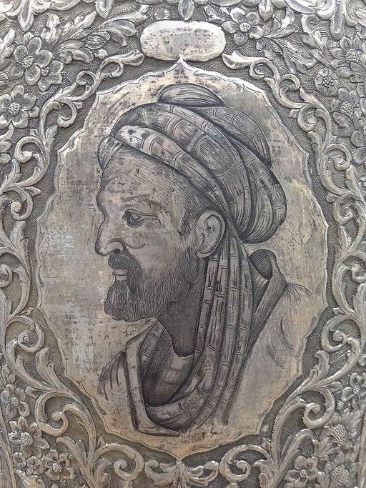 Avicenna Portrait on Silver Vase - Museum at BuAli Sina (Avicenna) Mausoleum - Hamadan - Western Iran (7423560860)
