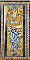 Azulejos Alcázar 002.jpg