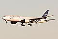 B-2056 (5929522512).jpg