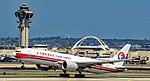 B-2083 China Cargo Airlines Boeing 777-F6N s-n 37717 (36983958496).jpg